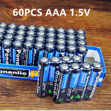 60PCS High quality 1.5v battery AAA carbon safety strong explosion-proof 1.5 volt UM4 Batery NO Hg