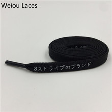 Weiou Tubular Flat Printed 3 Stripes Japanese Katakana Off Inspired Handmade White Shoelaces Black Printing For Sneakers