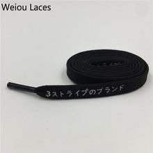 """Weiou Tubular Flat nyomtatott """"3 Stripes"""" japán Katakana Fehér-inspirált kézzel készített cipő Fekete fehér nyomtatás cipőkhöz"""