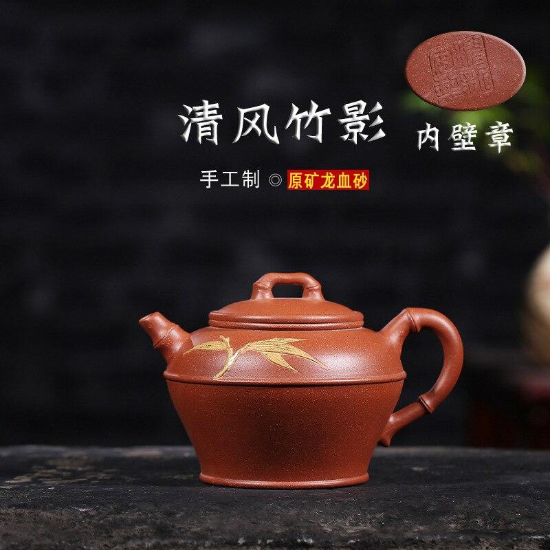 Manual Dark-red Enameled Pottery Teapot Raw Ore Dragon Blood Sand Yixing Famous Cool Breeze Bamboo Teapot Ni Xinan Tea Set