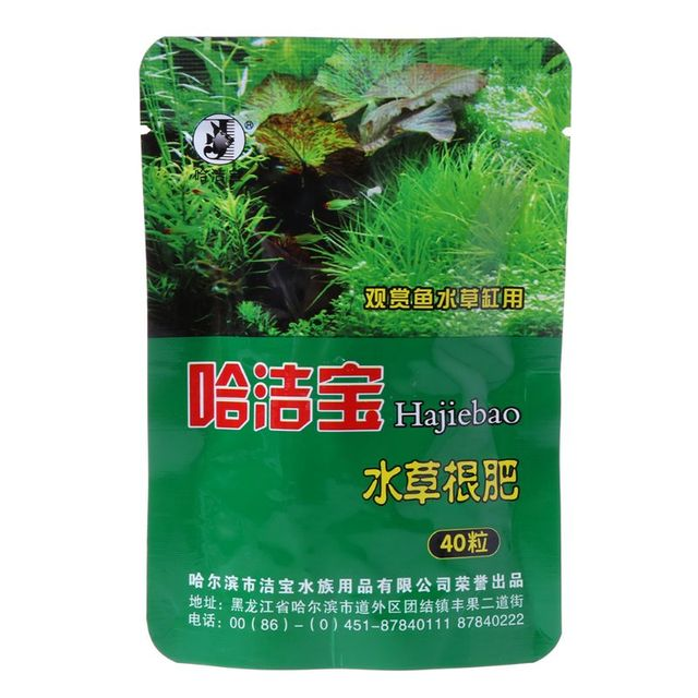 40 Pcs Aquatic Plant Condensed Aquarium Fish Tank Plant Fertilizer 3