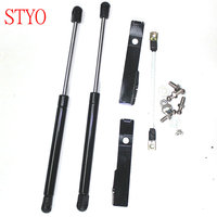 STYO Car front hood Engine cover Hydraulic rod Strut spring shock Bar for S koda Karoq 2017 2018