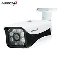 New 2MP IP Camera 1080P Security Home CCTV IR 6PCS Array LED Bullet Metal Waterproof Outdoor
