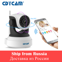 CDYCAM Mini-IP המצלמה 720 P ראיית הלילה לפקח על תינוק אלחוטי WiFi CCTV מצלמה מקורה מצלמה אבטחת הבית
