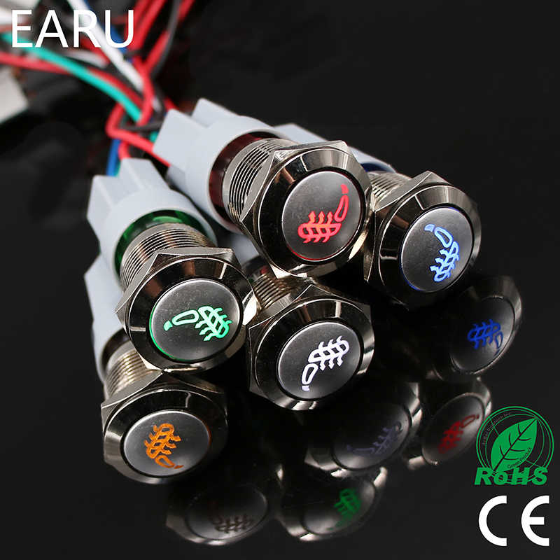 19mm Metal Push Button Switch Waterproof LED Latching Locking Momentary Auto Car Stylish Seats Heat Heater Heating Warm Warmer