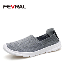 FEVRAL Brand Summer Breathable Men Casual Shoes Slip on Loafers High Quality Handmade Woven Shoes Men Soft and Lightweight Flats