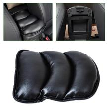 Универсальный автомобильный мягкий центральный подлокотник из искусственной кожи, консоль, Подушка-накладка, подлокотник, защитный коврик, автомобильные аксессуары