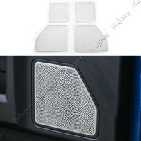 4X Silver Aluminum Alloy Interior Door Speaker Decal Mseh Cover Trim Sticker For Ford F150 2015 2017 Car Styling Accessories
