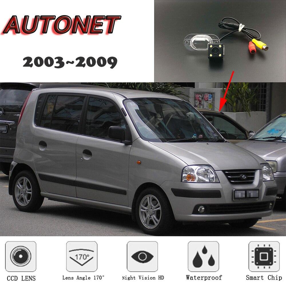 AUTONET HD Night Vision Backup Rear View Camera For Hyundai Atos Atos Prime/Amica/Santro Xing Kia Visto Inokom Atos 2003~2009