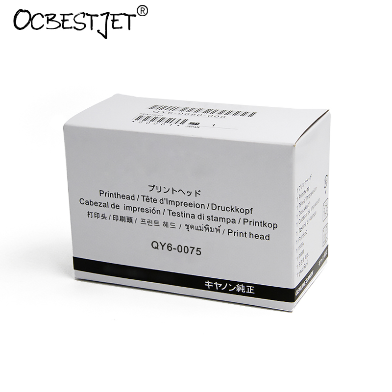 QY6-0075 Printhead Print Head For Canon MP610 MP810 MX850 IP4500 IP5300 Printer пульты программируемые urc mx 850