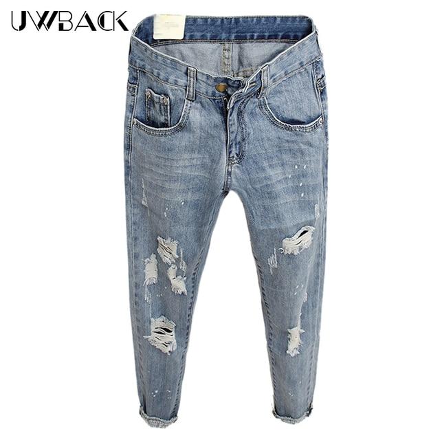 Zerrissene jeans marken