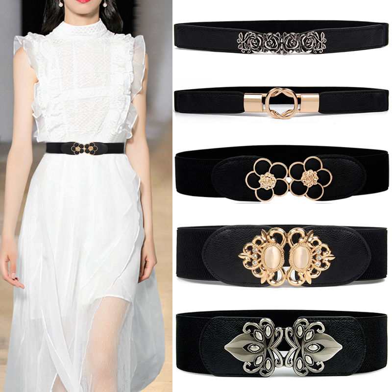 Fashion Elastic Cummerbunds Black Solid Stretch Waistband For Women Dress Accessories Adornment Waist Belt Wide Belts For Female