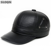 SILOQIN Men's Genuine Leather Hats Cowhide Baseball Caps With Ears Winter Warm Earmuffs Hat For Men Adjustable Size Brands Cap