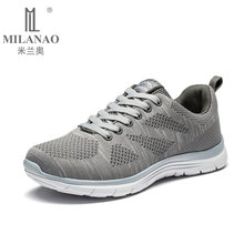 2019 New Summer Men s Fly knit Racer Casual Shoes Man Fashion Breathable Classic Sneakers Male