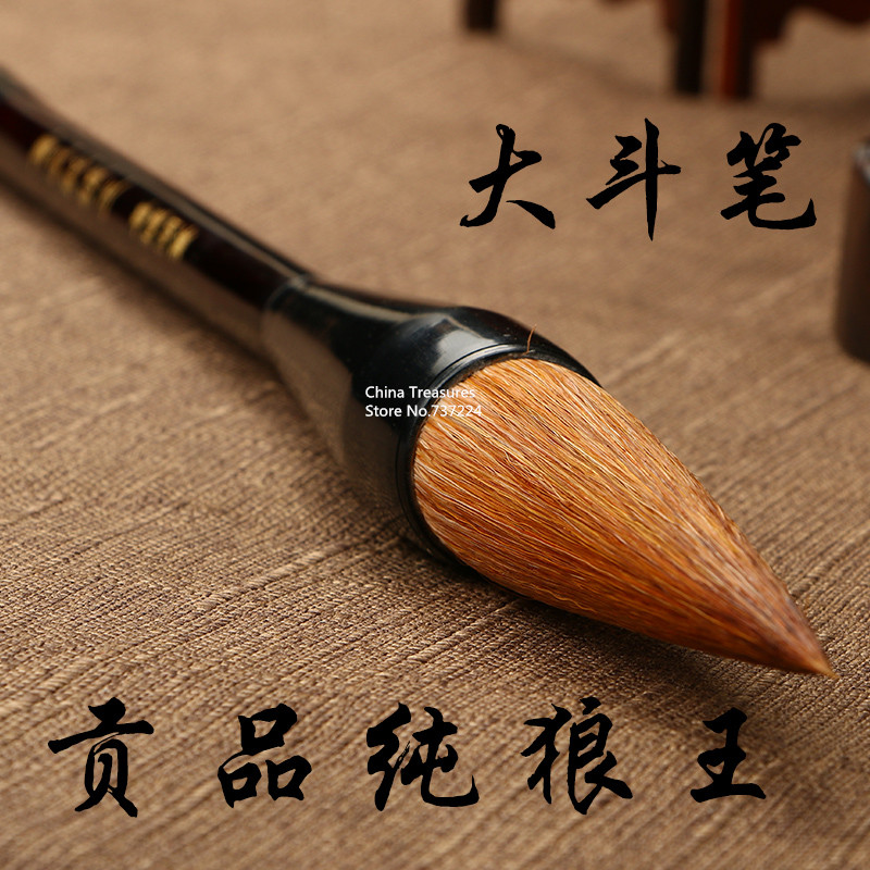 Big Size Chinese Calligraphy Brush Hopper-shaped Brush Chinese Ink Brush Writing Brush Pen Weasel Hair Mao Bi