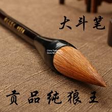 큰 크기 중국 서예 브러시 호퍼 모양의 브러시 중국어 잉크 브러시 쓰기 브러시 펜 족제비 머리 마오 bi