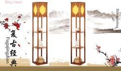 Nowy chiński styl lampa podłogowa Lamparas De Pie pionowe drewniane lampa podłogowa do salonu lampa stojąca kryty oprawę oświetleniową