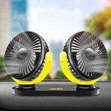 Car Fan 12v Cooling Car Air Conditioner 12v Double Head Outdoor Home  Portable Fan 360 Degree Free Adjust 10W 3 Speed Low Noise цена в Москве и Питере