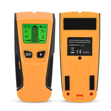 3 in 1  Find Metal Wood Studs Metal Detector AC Voltage Live Wire Detector Wall Scanner Electric Box Finder Wall Detector