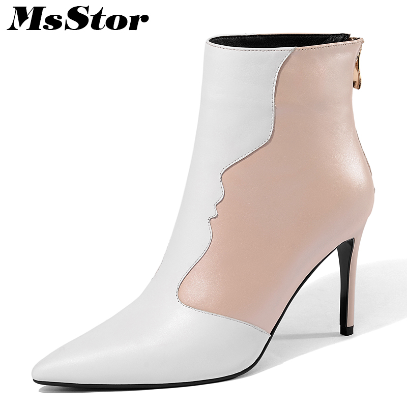 MsStor Pointed Toe High Heel Women Boots Fashion Zipper Mixed Colors Ankle Boots Women Shoes Stiletto heel Boot Shoes For Girl fashion pointed toe and stiletto heel design ankle boots for women