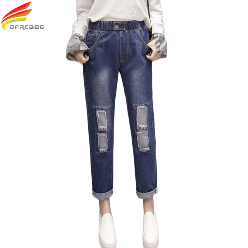 S-5XL Large Size Loose Casual Ripped Jeans For Women Elastic Waist Hollow Out Patchwork Harem Pants Denim Hole Long Jeans Femme loose stretch harem jeans with elastic waist woman elasticity harem jeans trousers for women pants large size