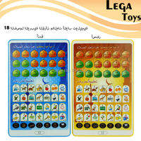 18 Chapters Arabic Quran And Words Learning Educational Toys Learning Machine Islamic Toys Alphabet Best Gift