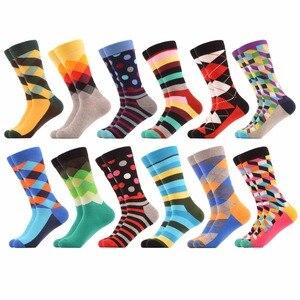 Image 3 - SANZETTI 12 ペア/ロットおかしい男性のカラフルなコーマ綿の結婚式の靴下ノベルティ果物マルチセットドレスカジュアルクルーデザイン靴下