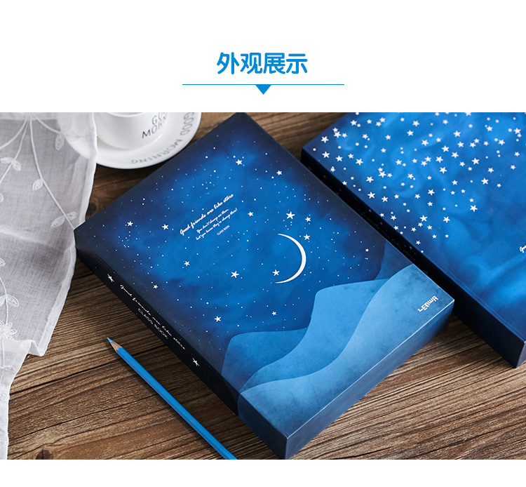 A beautiful fresh star boxed classmates Creative primary school students graduation annals Korean version of the book putting all students on the graduation path