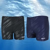 ملابس جديدة القرش والمياه طارد ، حار بيع الرجال الرجال ملابس السباحة السباحة جذوع السراويل الكلاسيكية