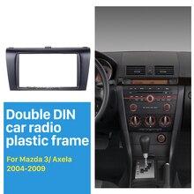 Seicane автомобиля Радио панель для 2004-2009 Mazda 3 Axela Двойной Дин фасции аудио Место адаптер переходная Панель автомобиля стерео Радио пластины