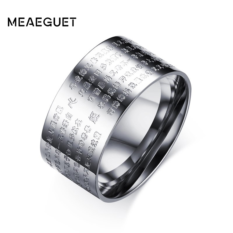 Image 2 - Meaeguet 10mm Wide Vintage Prayer Bijoux Rings for Women Men 316L