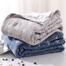 Японский стиль, хлопковое летнее одеяло, одеяла для взрослых, для кровати, дивана, кондиционер, плед, покрывало