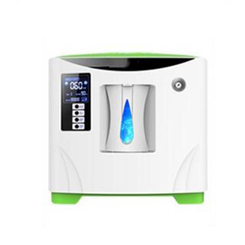 Family oxygen generator machine Portable oxygen machine car plateau oxygen inhaler The old man home oxygen machine oxygen