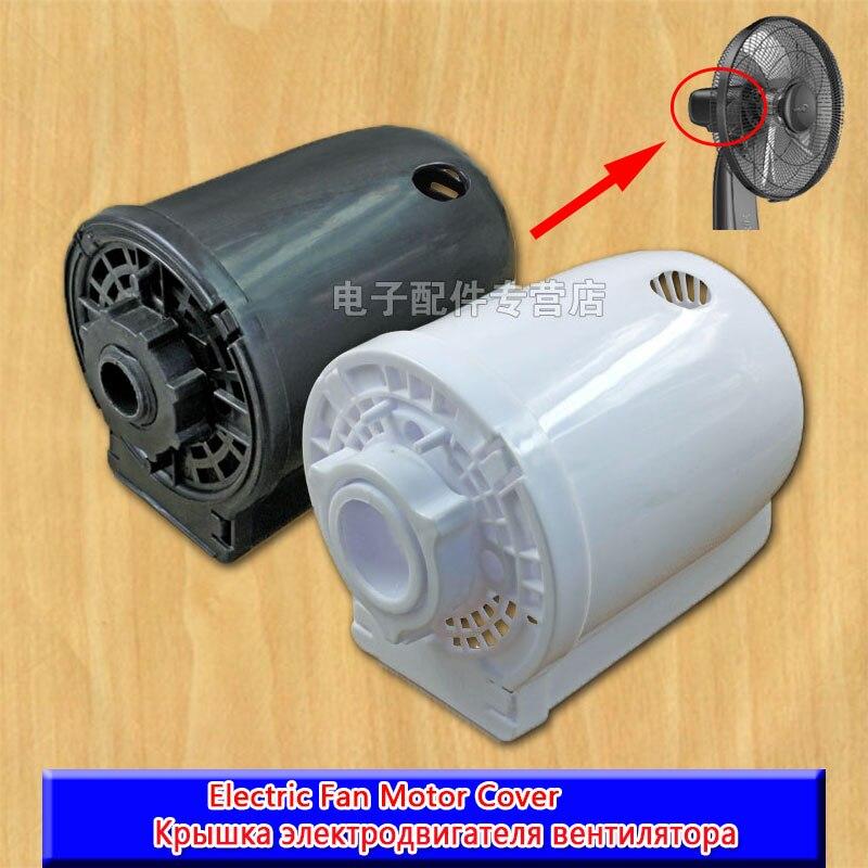 2 Models Cooling Fan Replacement Spare Parts  Fan Plastic Rear Cover Fan Parts