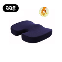 AAG Seat Cushion Massage Chair Pad For Car Office Memory Foam Lumbar Support Comfort Pillow Orthopedic