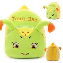 Lovely Animal Shape Plush Schoolbag Children Backpack Stuffed Small Schoolbag