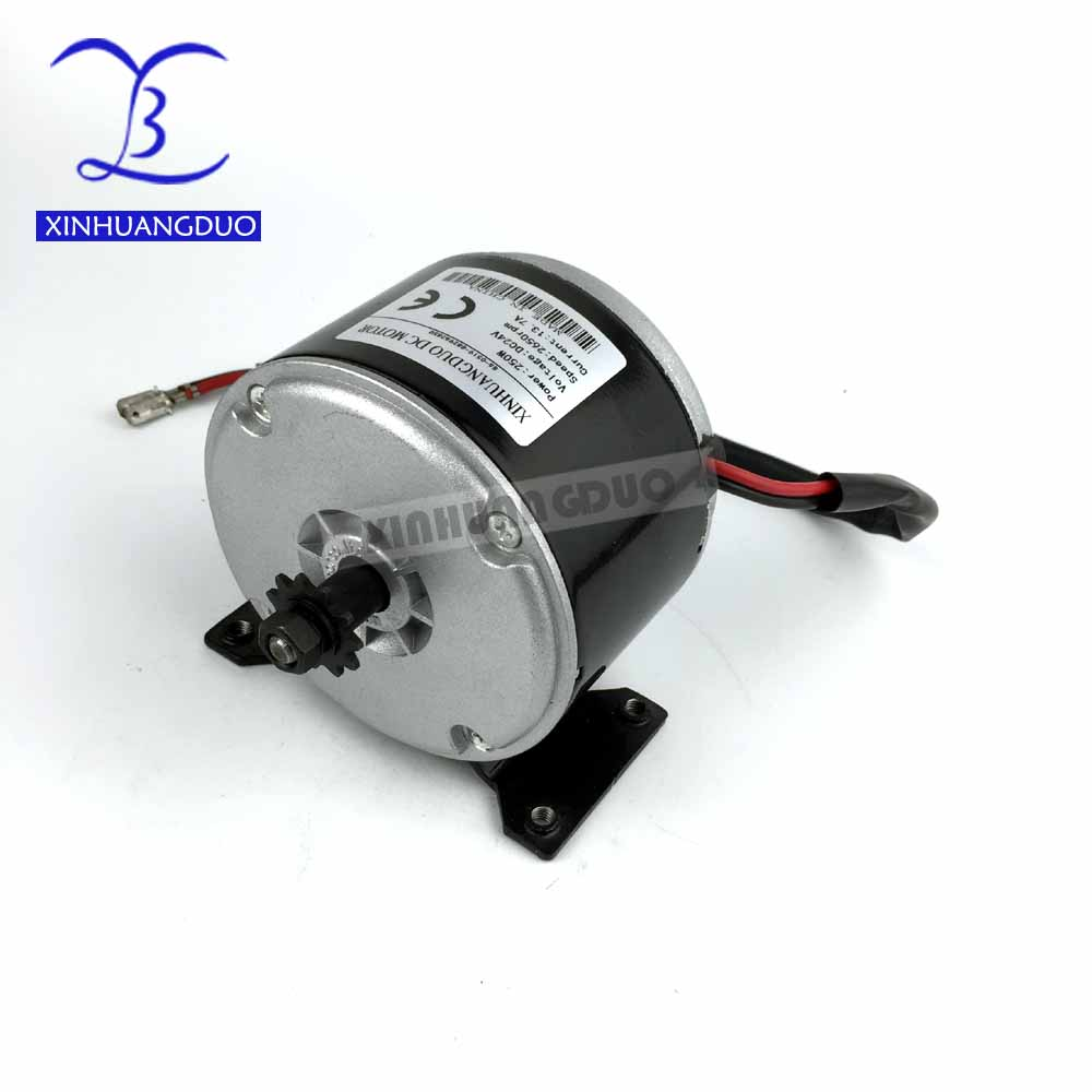 DC Brushed Motor For Electric Tricycle 250w Dc 24v 3000rpm MY1016 High Speed Brush Motor Brush Motor Electric Scooter Motor