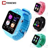 V7K Kids Children Smart Watch Phone GPS LBS AGPS Voice Call GPS Tracker Waterproof Baby Children