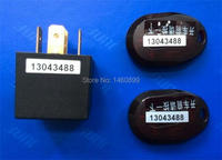 Volkswagen RFID Immobilizer Car Anti Theft System Auto Lock Wireless Relay For Aud VW CC Touran
