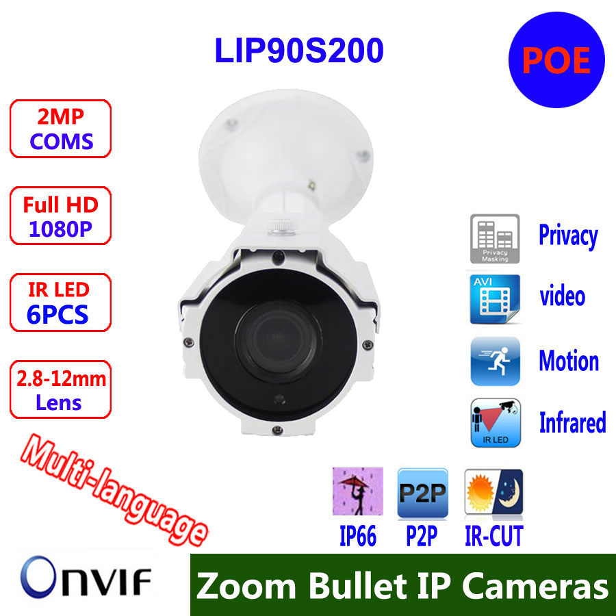 Bullet IP Camera 2MP Full HD 1080P Onvif 2.8-12mm Zoom Outdoor waterproof ip66 Night Vision IR distance 60M p2p Security CCTV escam qd900 wifi ip camera 2mp full hd 1080p network infrared bullet ip66 onvif outdoor waterproof wireless cctv camera