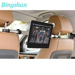 Держатель планшета для машины PC держатель для автомобильного подголовника крепление подставки для алюминиевых планшетов поддержка для ipad ...