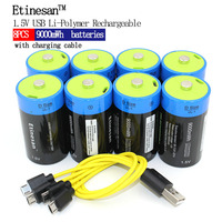 8pcs Etinesan 1.5V 9000mWh Li polymer lithium ion D size Rechargeable Battery powerful USB Battery with USB chargeing cable
