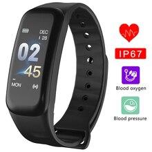 KESHUYOU c1s bluetooth smart band blood pressure watch case material plastic activity tracker smartband fitness bracele