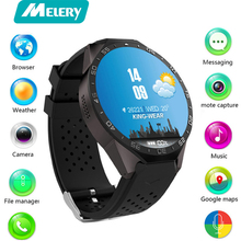 Smart watch KW88 Fitness tracker heart rate monitoring sports with step counter message reminder GPS watch support 3G wifi