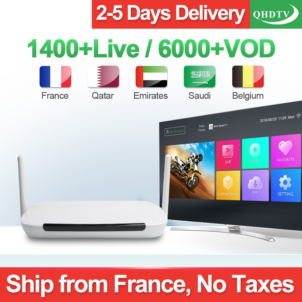 IPTV France arabe IPTV 1 an QHDTV abonnement Leadcool Q9 Android 8.1 Box Code IP TV belgique pays-bas arabe IPTV France