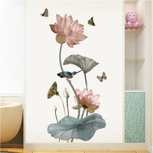 Water Lily Wall Sticker Beautiful Flower Lotus Home Decor Living Room Bedroom Mural Art Wallpaper DIY Poster Chinese Pattern Hot(China)
