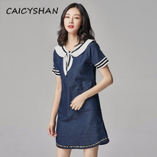 Freeshipping new summer fashion women dresses Plus size casual NAVY style short sleeve jeans dress for women denim one-piece 5XL