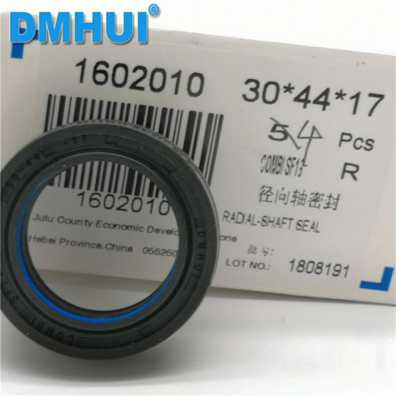 DMHUI brand tractor oil seal 30X44X17 NBR Rubber COMBI SF19 12036964B