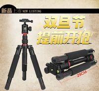 DHL Professional Magnesium Aluminium NB 238 Tripod Monopod Pro For DSLR Camera Portable Traveling Tripod Fold