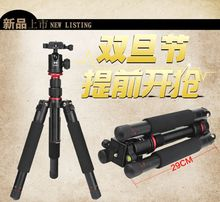 DHL  Professional Magnesium Aluminium NB-238 Tripod & Monopod Pro For DSLR Camera / Portable Traveling fold only 29cm